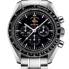 Omega Speedmaster 50th Anniversary Ltd. Series Ref. 3113042.3001001</br>VENDIDO
